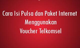 Cara Isi Pulsa Dan Paket Internet Menggunakan Voucher Telkomsel Telusur Reload