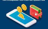 Cara-Mendapatkan-Pulsa-Gratis-dari-Aplikasi-Dana